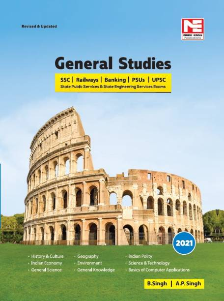 General Studies - 2021 for Upsc, Ssc, Railways, Psus and Bank Po