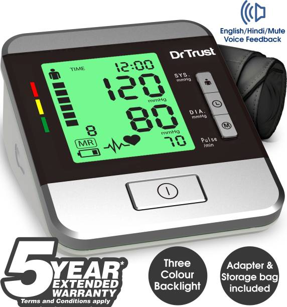 Dr. Trust Goldline with Talking Guidance and 3 Color Hypertension Alert LCD indicator and Power Adapter Included Blood Pressure Monitor Goldline Dr TRUST USA Bp Monitor