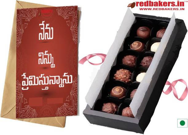 redbakers.in I Love You Telugu 12 Chocolate Gift Box & Greeting Card Combo pack Combo