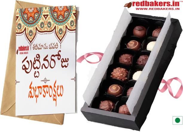 redbakers.in Happy Birthday TELUGU 12 Chocolate Gift Box & Greeting Card Combo pack Combo