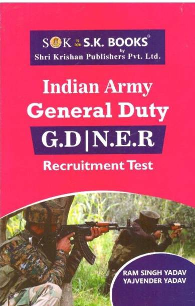 Indian Army General Duty G.D.  N.E.R Recruitement Test