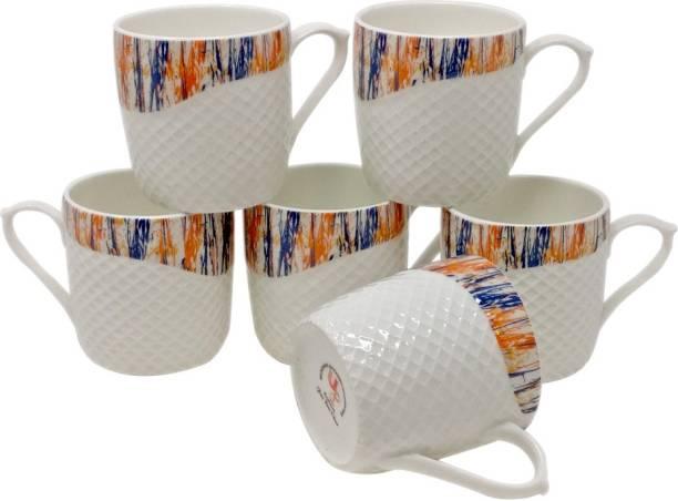 U.P.C. Pack of 6 Bone China Vibrant Embossing series, Set Of 6 embossing with decal coffee Mug Fine Bone China tableware,Colorful Tree printed Tea-Cups