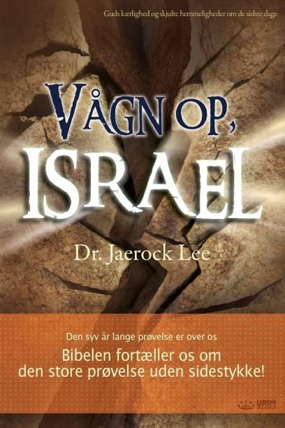 Vagn op, Israel(Danish)