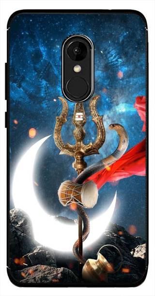 CaseRepublic Back Cover for Mi Redmi Note 5