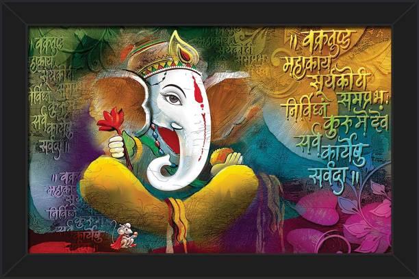 VCREATE DECOR Ganesh Paper Print