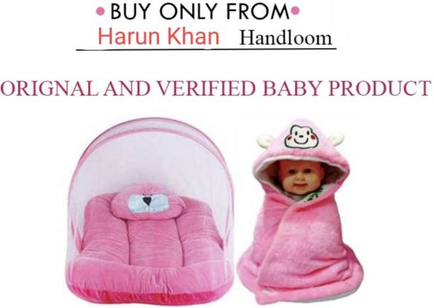 Harun Khan Baby Bed Mosquito Net With Baby Packer Blanket