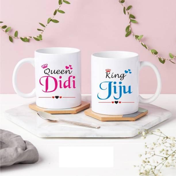VA International 7DJ King Jiju Queen Didi Couple Ceramic Coffee MUG Set of 2 (325ml) Ceramic Coffee Mug