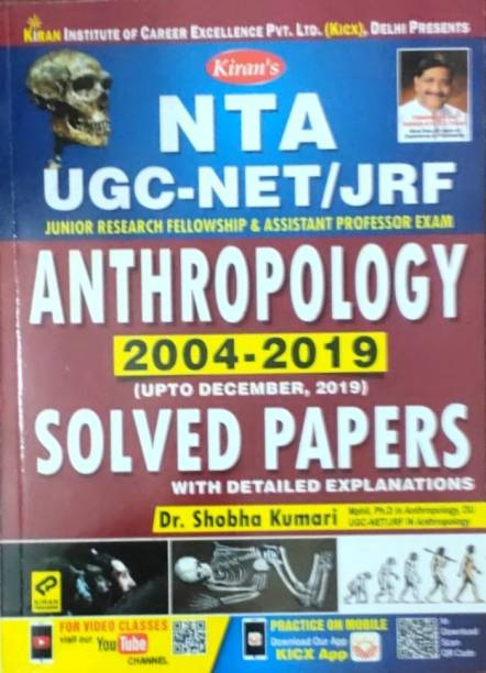 Kiran Nta Ugc-Net/jrf Anthropology 2004-2019 (Upto December, 2019) Solved Papers With Detailed Explanations