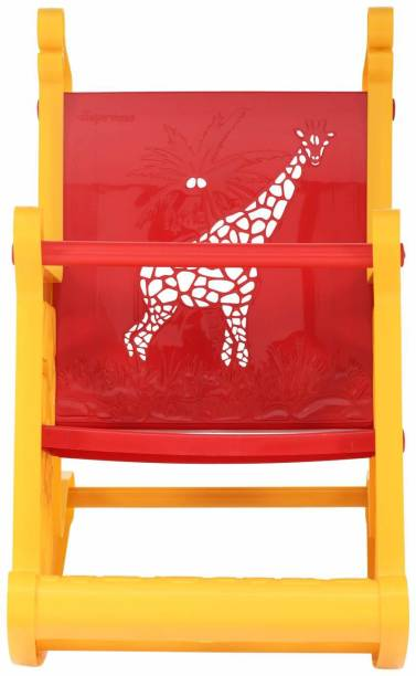 Supreme Plastic Rocking Chair