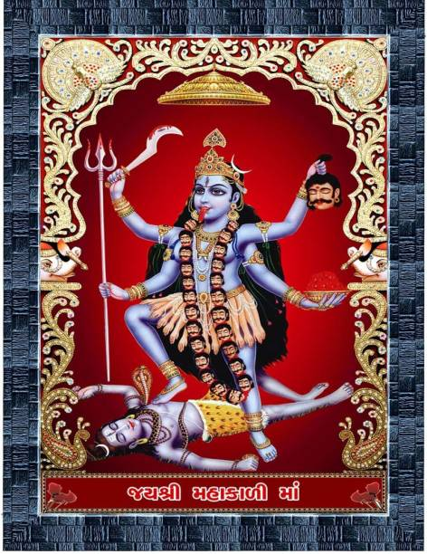 LiveArts Lord Mata Ji,Lord Ma Digital Reprint 13.5 inch x 10.5 inch Painting