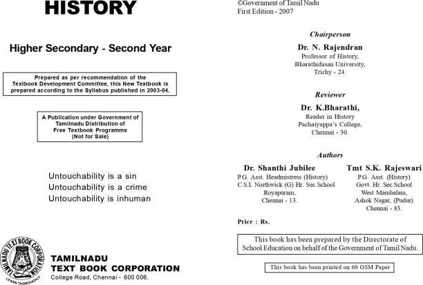 Tamilnadu History - Class XiI (Paperback, TAMILNADU BOARD)