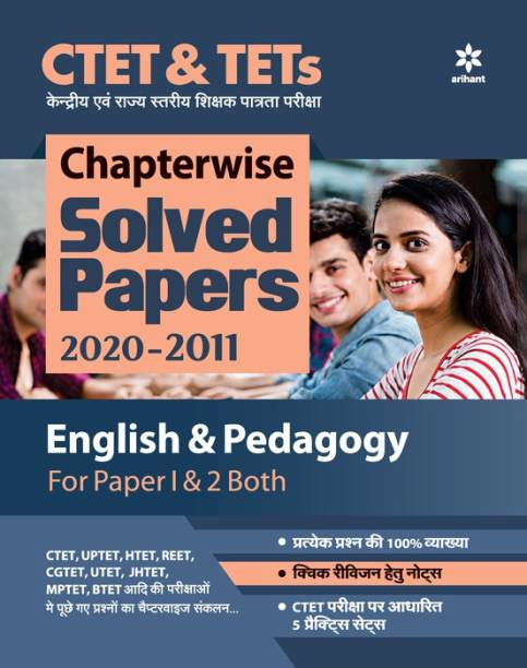 Ctet & Tets Chapterwise Solved Papers 2020-2011 English & Pedagogy for Paper 1 & 2 Both 2020