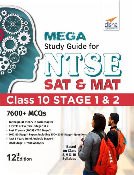 MEGA Study Guide for NTSE (SAT & MAT) Class 10 Stage 1 & 2 - 12th Edition