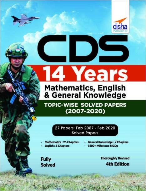 Cds 14 Years Mathematics, English & General Knowledge Topic-Wise Solved Papers Fourth Edition