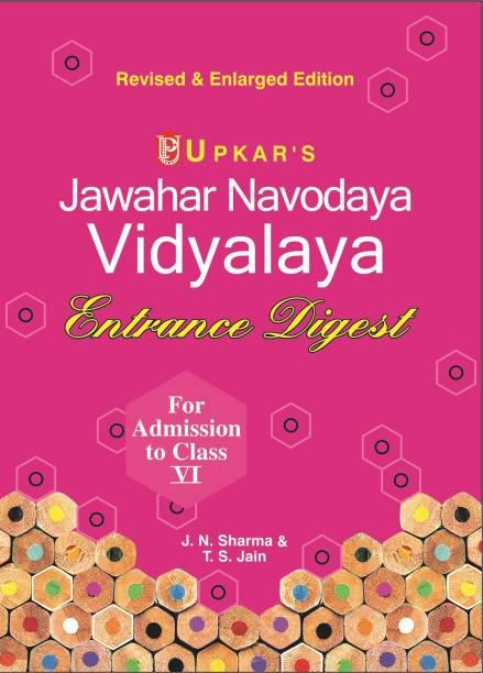 Jawahar Navodaya Vidyalaya Entrance Digest (For Class VI)
