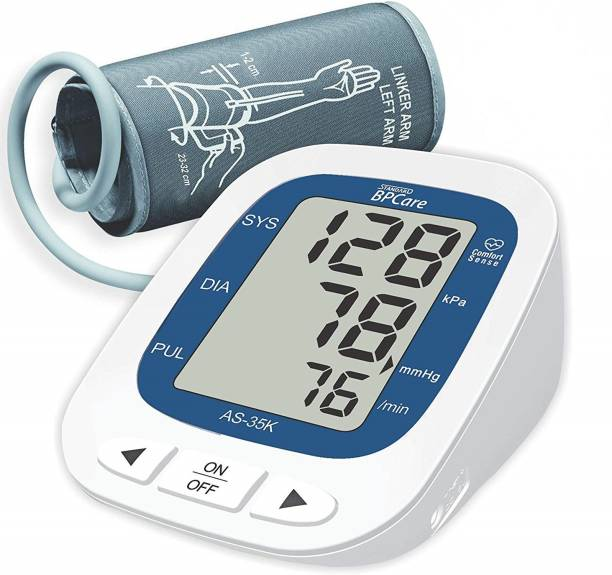 Standard BPCare AS 35K (Digital Blood Pressure Monitoring Machine) Best Automatic BP Measuring Device at home Easy check - Bp Monitor