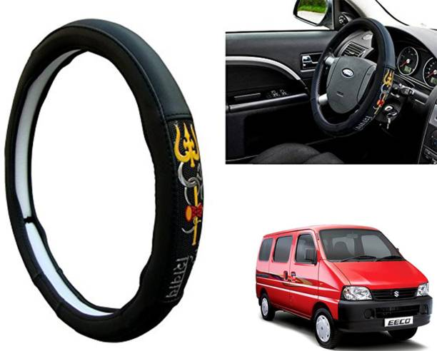 WolkomHome Steering Cover For Maruti Eeco