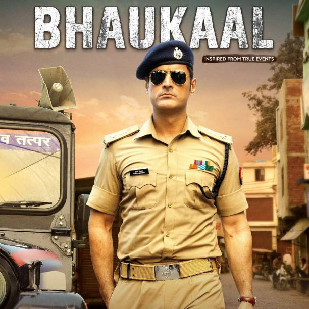 Bhaukaal ( Number of episodes: 10 ) in Hindi HD print clear voice (it's burn data DVD play only in computer or laptop not original without poster)