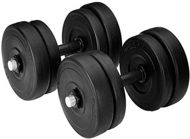 RV Set of 10kg PVC Plates with 2 RODS Adjustable Dumbbell