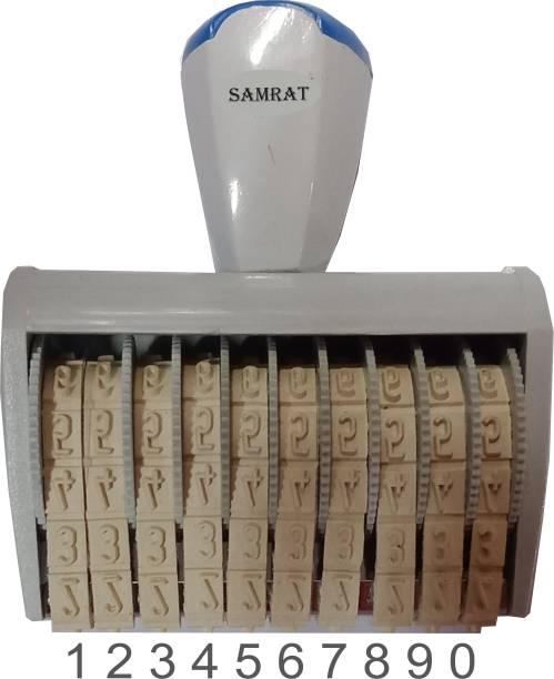 Samrat 10 DIGIT STAMP (NUMBER STAMP) RUBBER STAMP