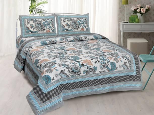 Koji 144 TC Cotton Double King Solid Bedsheet