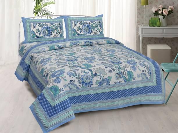 Koji 144 TC Cotton Double Floral Bedsheet
