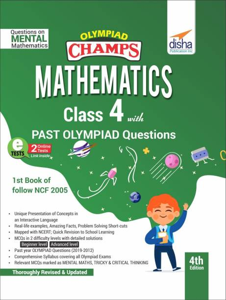 Olympiad Champs Mathematics Class 4 with Past Olympiad Questions 4th Edition