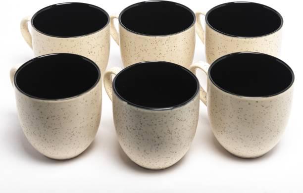 Designo Prints Pack of 6 Ceramic White & Black Cup