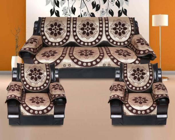 Azotica Cotton Sofa Cover
