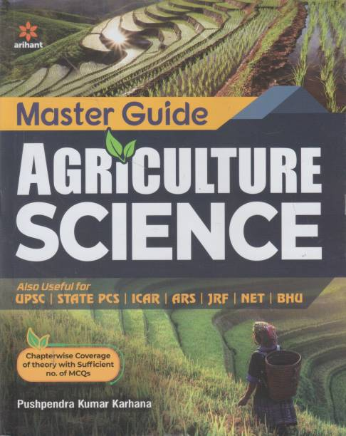 """Agriculture Science """"a Complete Study Package"""""""