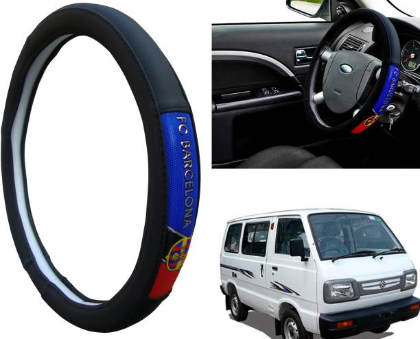 WolkomHome Steering Cover For Maruti Omni