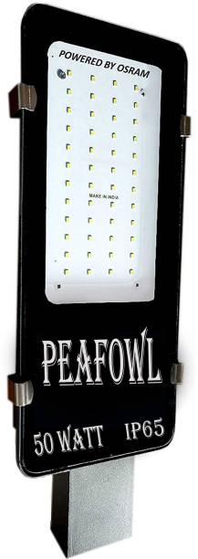 Peafowl Wholesale Flood Light Outdoor Lamp