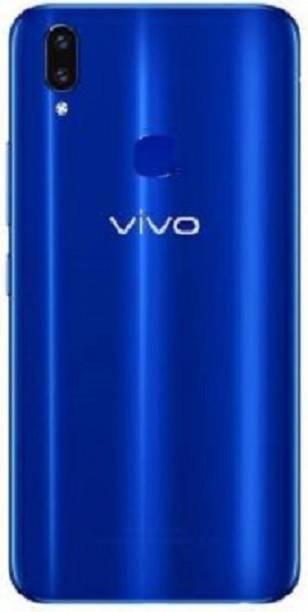 DKS VIVO V9 Back Panel