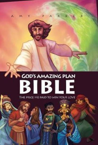 God's Amazing Plan Bible
