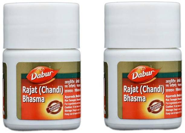 Dabur Rajat (Chandi) Bhasma pack of 2