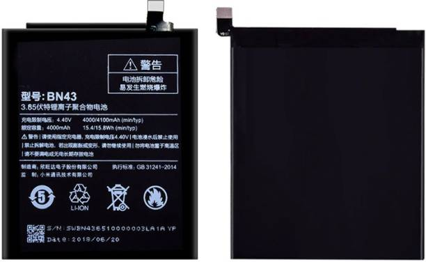 Amnicor Mobile Battery For  MI Xiaomi Redmi Note 4X Note 4 BN43