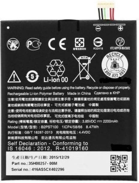 Amnicor Mobile Battery For  HTC HTC DESIRE 628