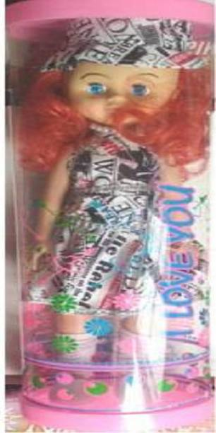 Tenmar Cute fashionable light big doll (Multicolor)