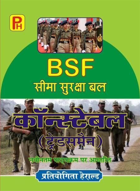BSF Constable Trademan Guide