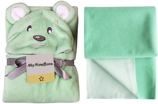 My New Born Baby bedding set with 1 baby wrapper/baby blanket along with small size quick dry sheet