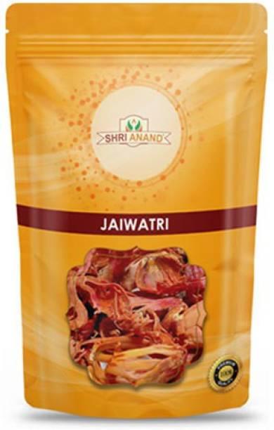SHRI ANAND Jaipatri (50 grams) [Mace / Javintri / Jajikaya Pathri / JathiPoo] -100% quality guaranteed
