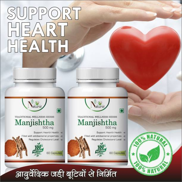 Natural Manjishtha For Support Hearth Health Capsules Pack of 2