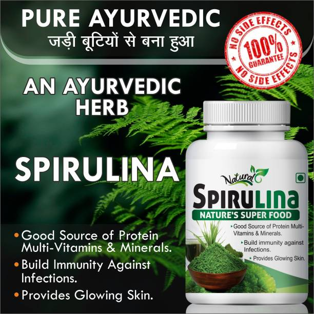 Natural Spirulina Ayuda treatment For Stone 100% Ayurvedic