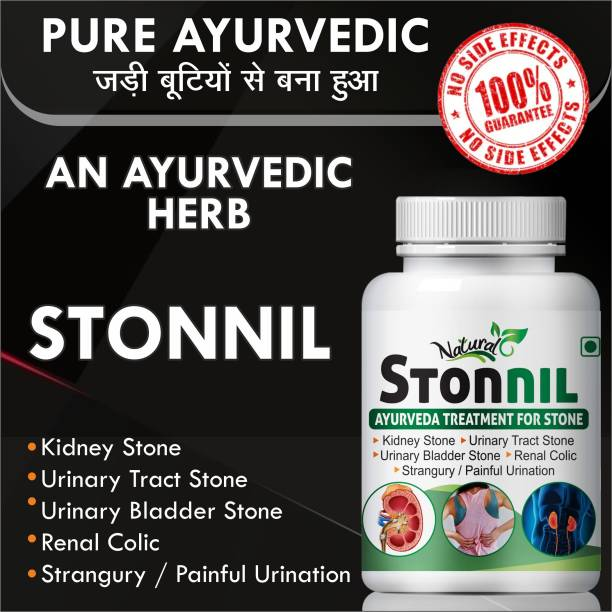 Natural Stonnil For Treatment Of Stone 100% Ayurvedic