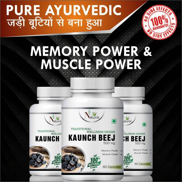 Natural Kaunch Beej For Memory Power & Muscle Power 100% Ayurvedic