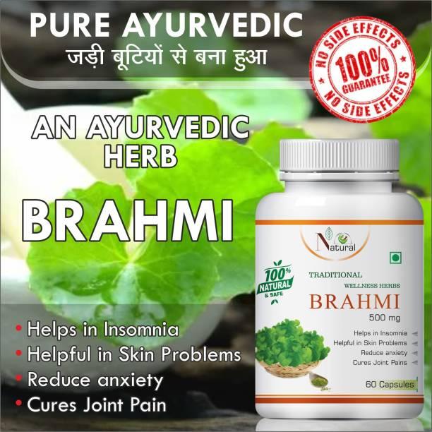 Natural Brahmi For Memory Booster 100% Ayurvedic