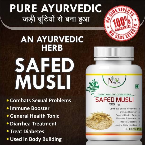 Natural Safed Musli For Skin Health & Asthma 100% Ayurvedic