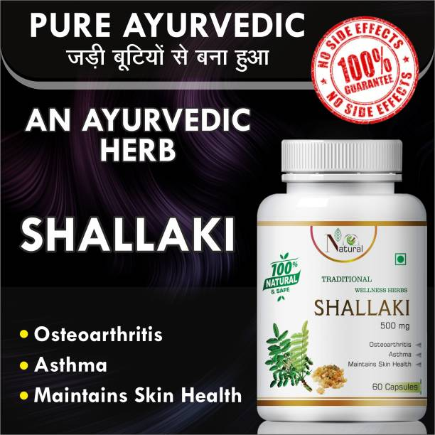 Natural Shallaki For Maintains Skin Health Capsules Pack of 1
