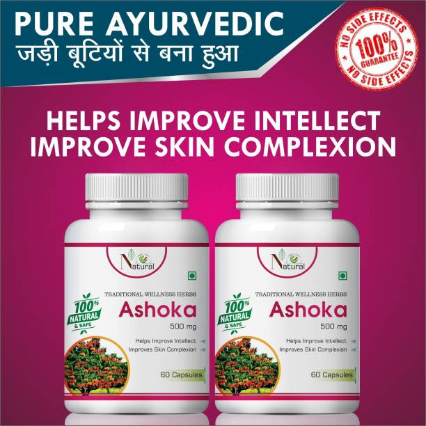 Natural Ashoka For Female Menstrual Problems 100% Ayurvedic