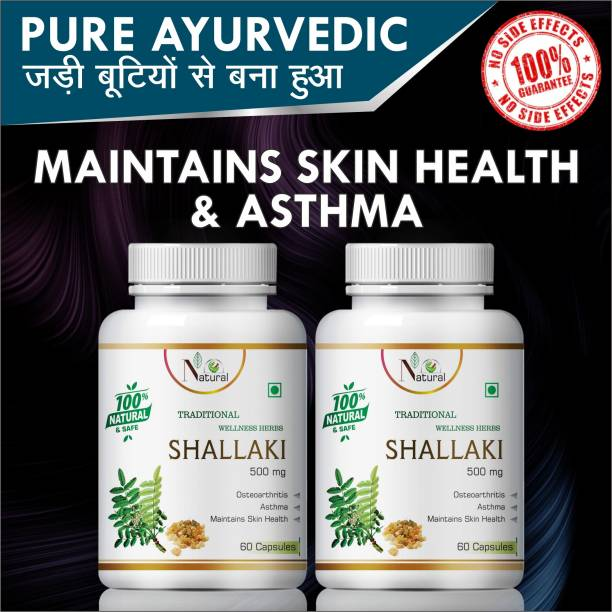 Natural Shallaki Herbal Capsules For Joint Health & Pain Relief 100% Ayurvedic